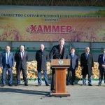 В России развивается селекционно-семеноводческое направление АПК