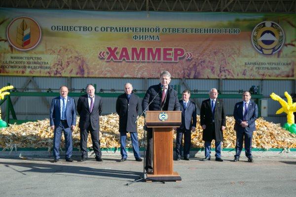 В Карачаево_Черкесской республике открыт новый центр селекции и семеноводства