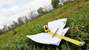 В Россси возможно появится земельный банк