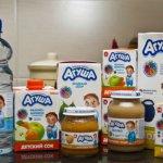 В Краснодарском крае открылся завод детского питания