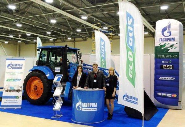 Газпром предлагает фермерам принять участие в строительстве газозаправочных станций