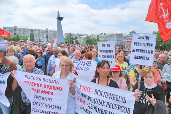 Народ России против повышения пенсионного возраста