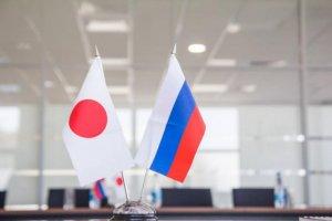 Россия и Япония договариваются о совместной деятельности на территории Южных Курил