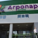 Агрологистический комплекс в Самаре введен в эксплуатацию