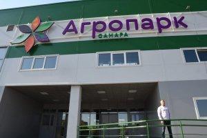 В САмаре открылся новый агропарк