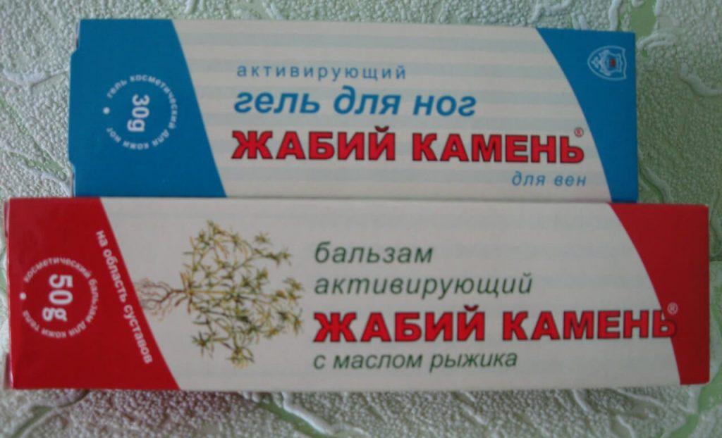 Крем с маслом рыжика
