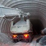 В Тульской области начнут производить пищевую соль
