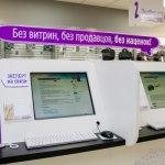 В Татарстане появился магазин без продавца
