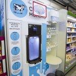 Жители Удмуртии начали покупать молоко в автоматах
