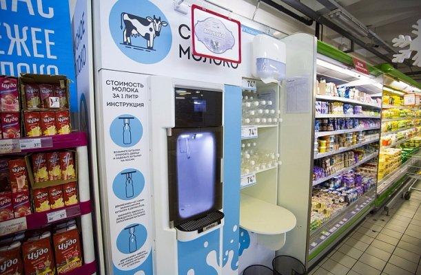 В удмуртском селе появился первый автомат, продающий свежее молоко