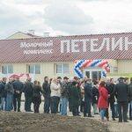 Крупная молочная ферма начала действовать в Тюменской области