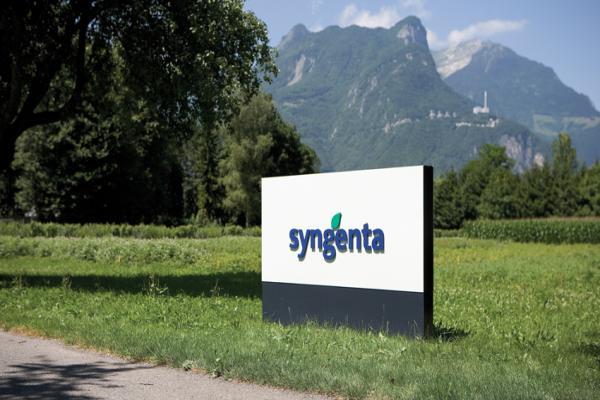 В Липецкой области появится производство гербицидов швейцарской компании Сингента