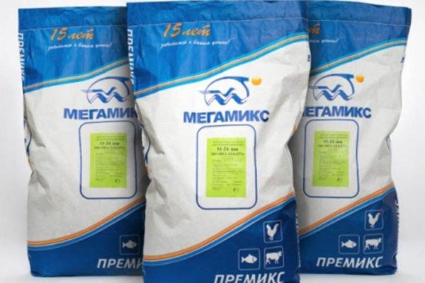 Компания МЕгамикс нкачала производить отечественные витамин Е