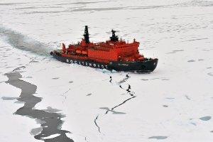 Сахалинские порты станут логистическим хабом для Севморпути