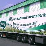 Компания «Эвалар» снизила объемы производства вследствие короновируса, обнаруженного у работников