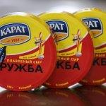 В Тольятти планируют построить новый сыродельный завод  стоимостью в 7 млрд. руб.