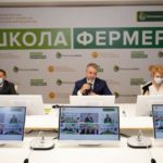 Орловских сельхозпроизводителей приглашают в школу фермеров