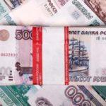 Омская область получила более 8 миллионов  рублей на развитие АПК